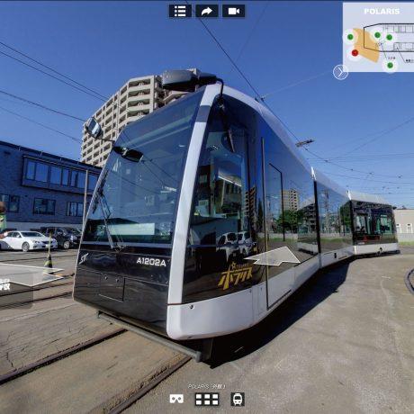 路面電車を360°で見学できるほか、動画や写真など、様々な情報を交えながら楽しく学ぶことができます。
