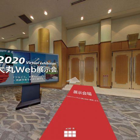 daimaru_2020