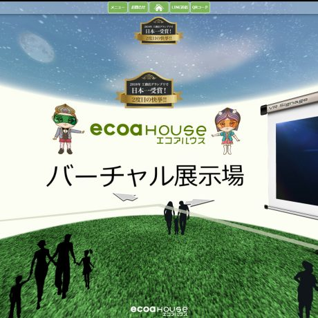 ecoahouse-vrtop