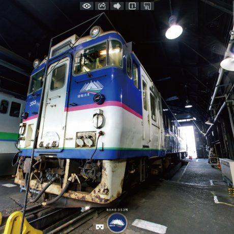 【外観正面左】キハ40 353号優駿浪漫